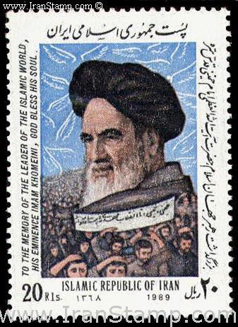 Ayatollah Khomeini dies